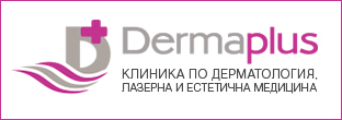 Derma Plus - dermatology, laser and aesthetic medical clinic
